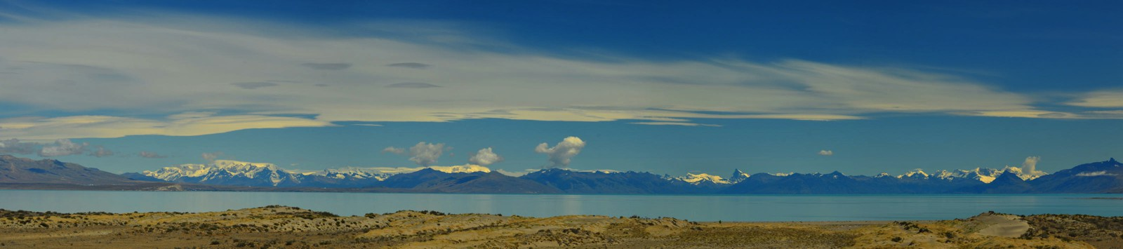 View of the Southern Patagonian Ice Field across Lago Argentino. (click on photo to view larger image)